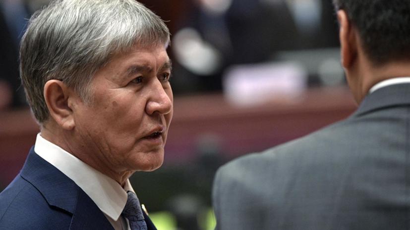 В Киргизии проводят операцию по задержанию экс-президента Атамбаева