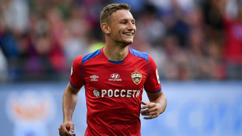 Сенников сравнил нападающего ЦСКА Чалова с Аршавиным и Сане