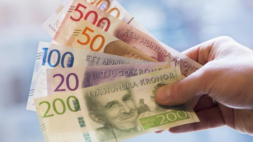 «Не все приветствуют безналичный мир»: почему в Швеции не получается отказаться от бумажных денег