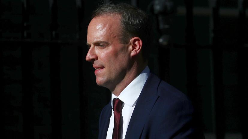 Глава МИД Британии обсудил с Трампом заключение торгового соглашения