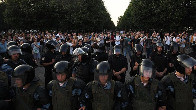 Дело о массовых беспорядках в Москве передано в центральный аппарат СК