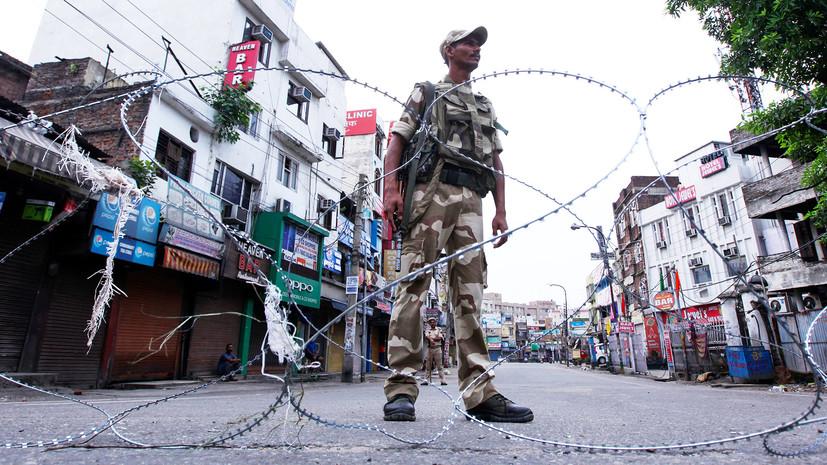 Особый статус проблемного штата: чем может грозить обострение отношений между Индией и Пакистаном
