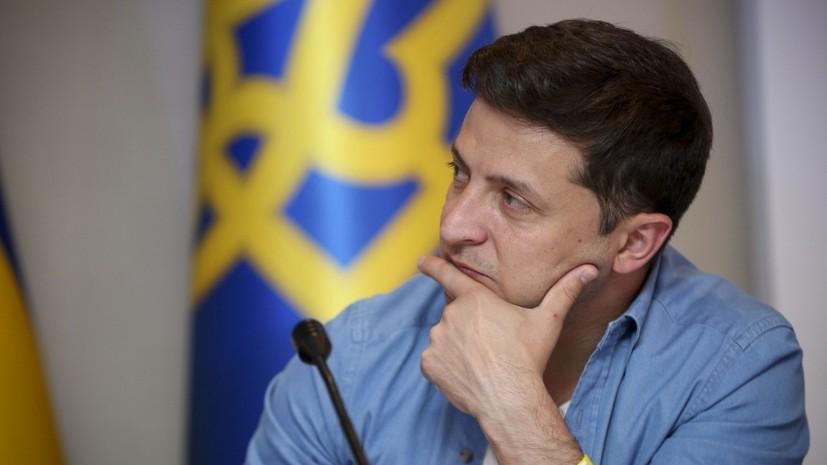 Зеленский пообещал ежегодный рост экономики Украины