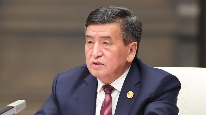 Президент Киргизии выступил на внеочередном заседании парламента