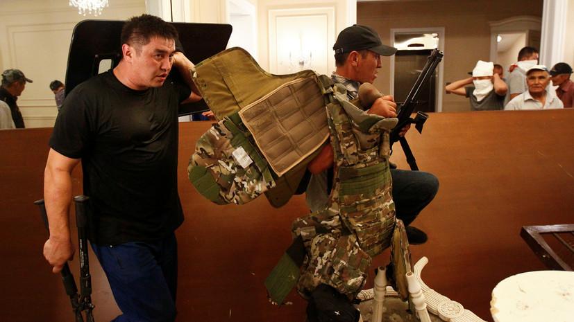 Сторонники Атамбаева отпустили захваченных бойцов спецназа