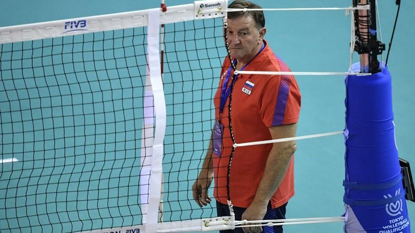 ВФВ извинится за жест тренера Бузато