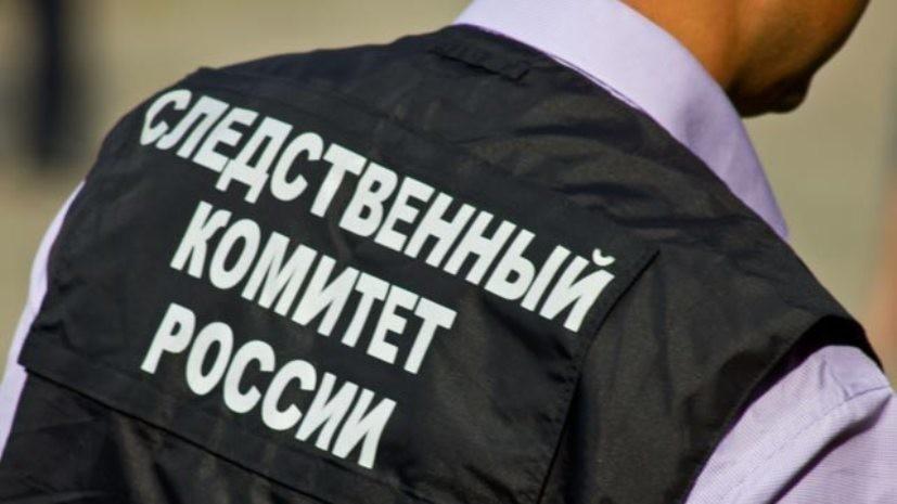 СК: арест наложен на счета ФБК