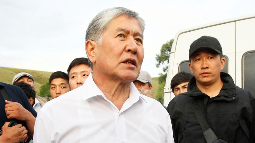 Атамбаева доставили вМВД Киргизии