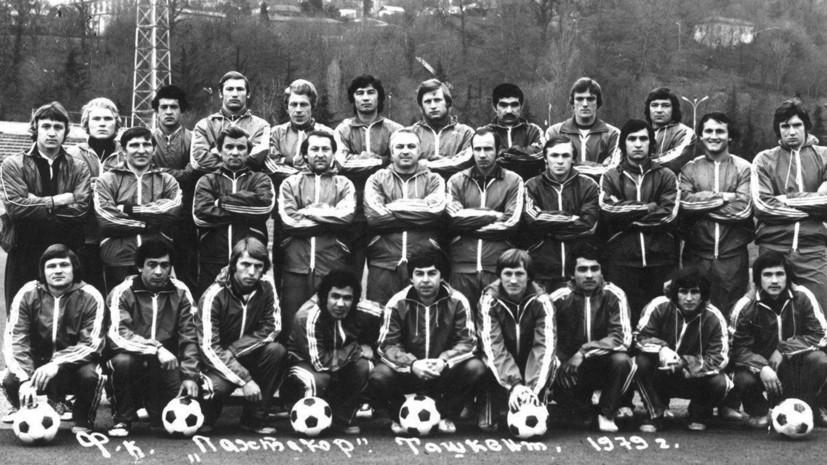 Гибель команды: 40 лет назад разбился самолёт с футболистами «Пахтакора»