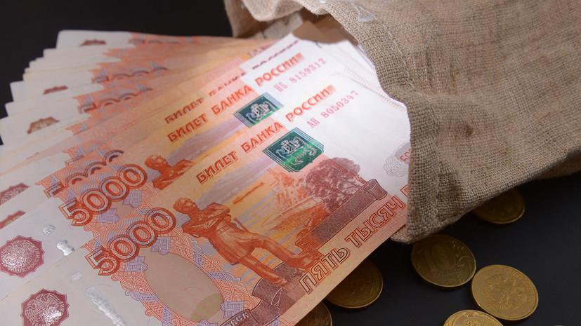 В Удмуртии заявили о снижении госдолга на 450 млн рублей с начала года