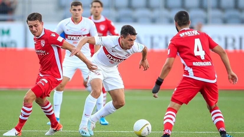 Тренер «Туна» заявил, что команда должна была обыгрывать «Спартак» в матче Лиги Европы