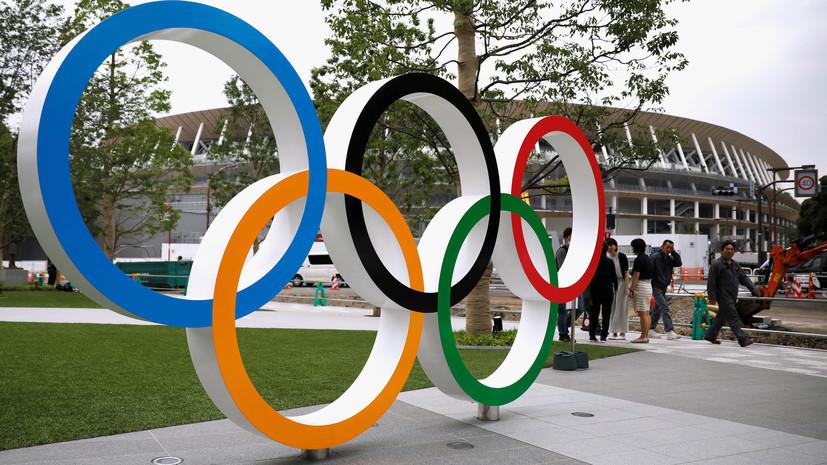 На сайте Олимпиады-2020 Южные Курилы обозначили территорией Японии