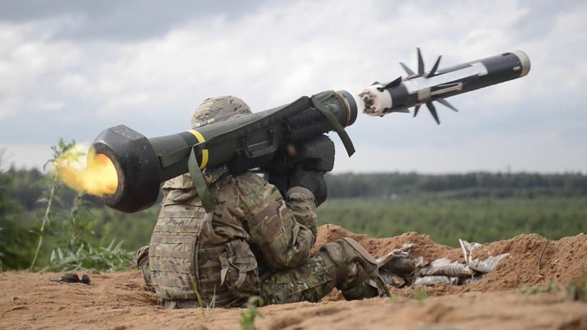 Киев согласовывает с Вашингтоном условия поставок ПТРК Javelin