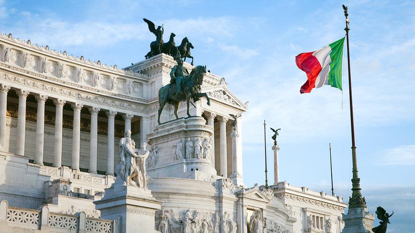 «Политический марш-бросок»: почему итальянская коалиция евроскептиков оказалась на грани распада