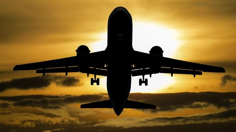 На Украине объяснили допуск российского самолёта вопреки запрету