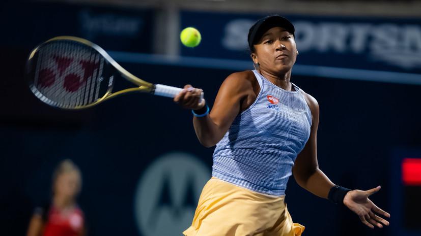 Японская теннисистка Осака вновь возглавит мировой рейтинг WTA после турнира в Торонто