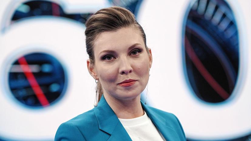 Скабеева прокомментировала отказ Киева праздновать День Победы
