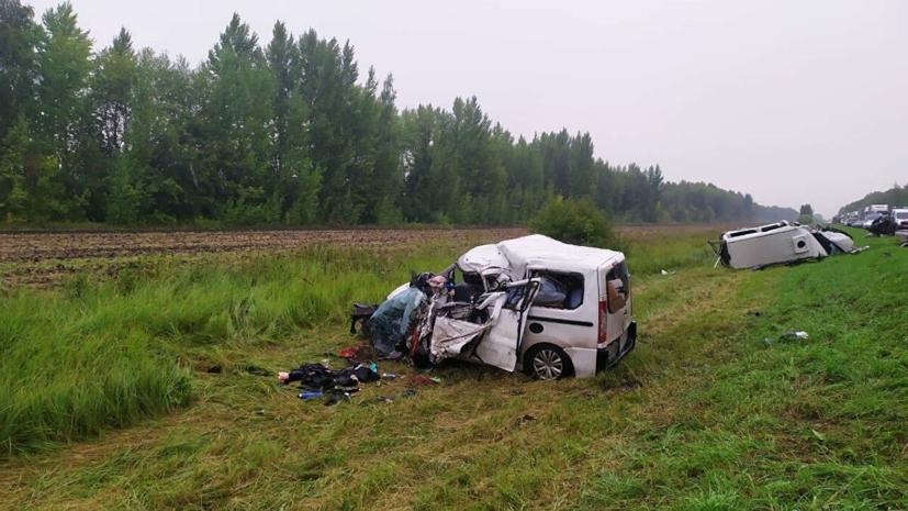 В Тамбовской области возбудили дело по факту ДТП с микроавтобусами