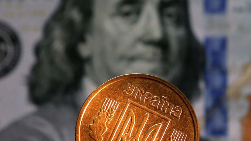 Зеленского призвали сделать доллар национальной валютой