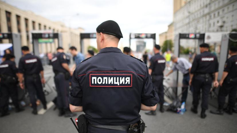 Полицию предупредили о возможных провокациях на митинге в Москве