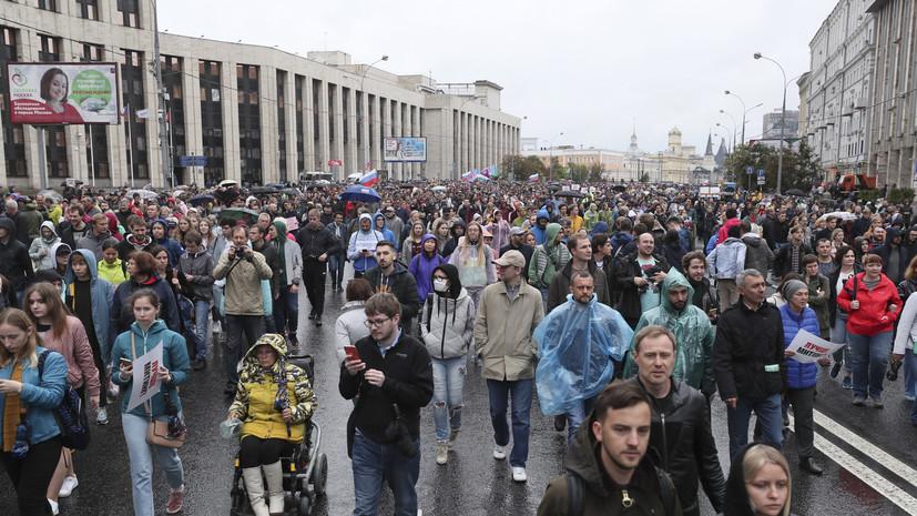 В согласованном митинге в Москве участвуют около 20 тысяч человек