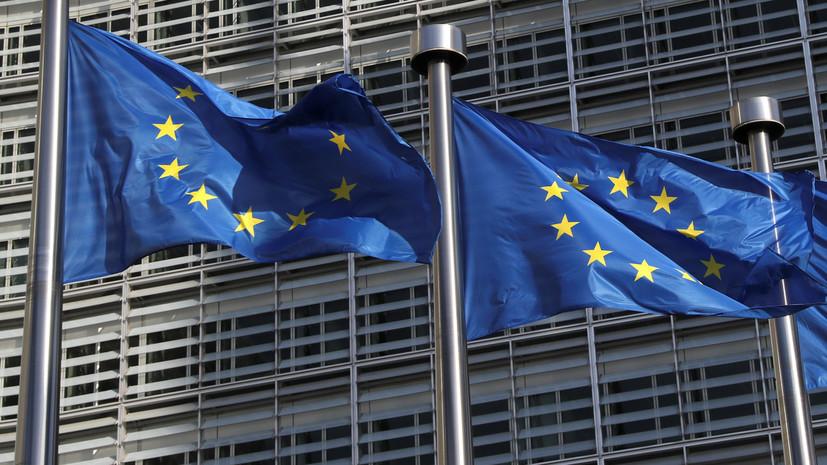 В ЕС прокомментировали пуски ракет в КНДР