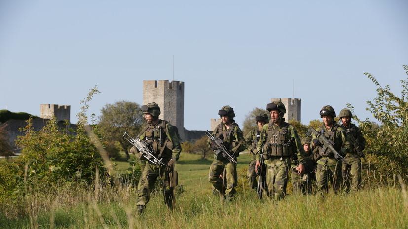 «Долго сохраняли нейтралитет»: зачем Стокгольм намерен присоединиться к проекту общеевропейской армии