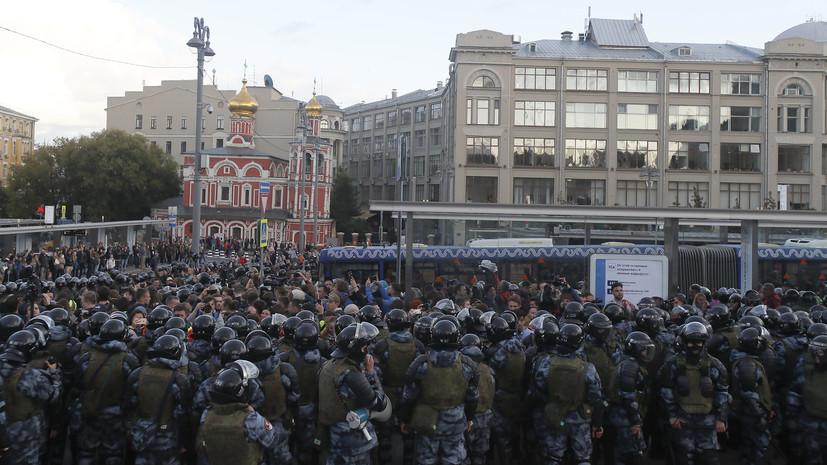 На несанкционированной акции в Москве задержали более 130 человек