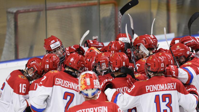 Впервые за 24 года: юниорская сборная России по хоккею обыграла Канаду в финале Кубка Глинки/Гретцки