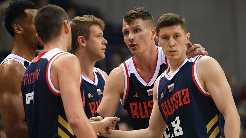 Сборная России по баскетболу обыграла Сенегал и выиграла подготовительный турнир в Италии