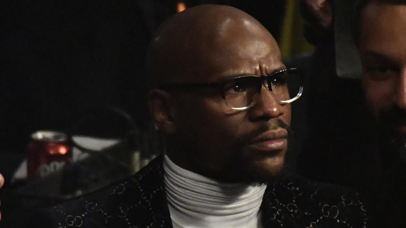Мейвезер высмеял рэпера 50 Cent в социальных сетях