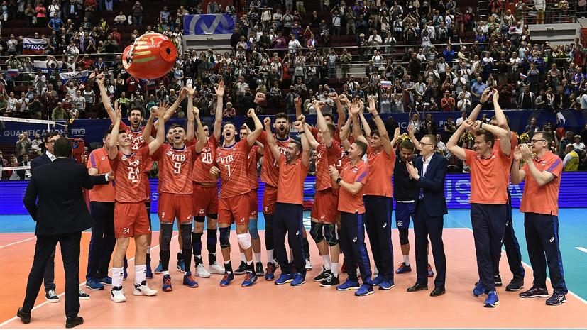 Вторая путёвка: мужская сборная России по волейболу отобралась на Олимпиаду в Токио