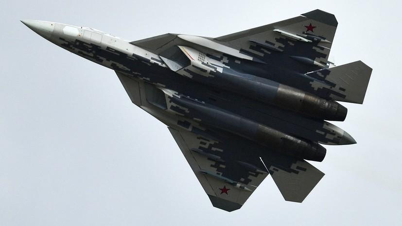 В Минобороны России назвали сроки завершения испытаний Су-57 и МиГ-35