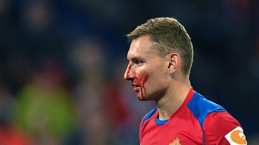 Один удар в створ и разбитый в кровь нос: как Чалов провёл матч с «Сочи» после сорвавшегося трансфера в Англию