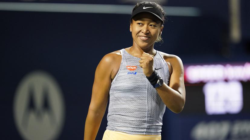 Японка Осака возглавила рейтинг WTA