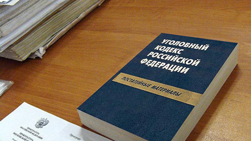 Белых прокомментировал возможность декриминализации ряда статей УК