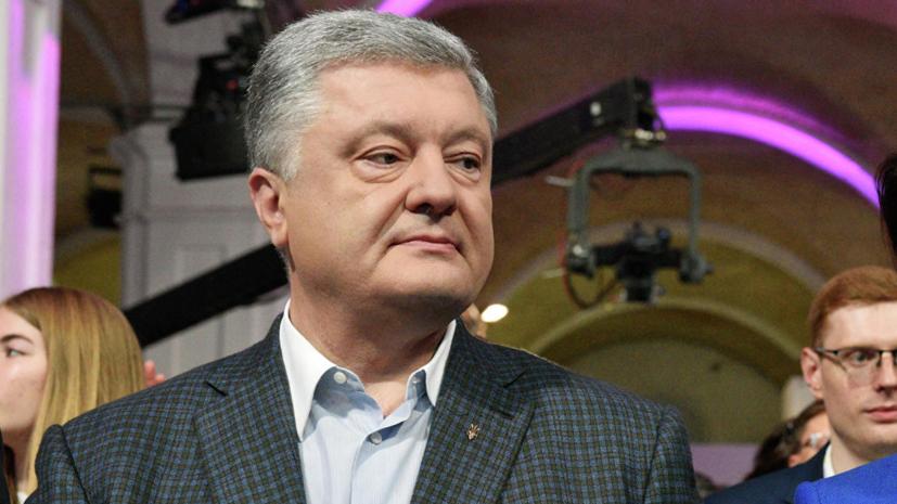 Дети Порошенко пришли к зданию ГБР поддержать экс-президента Украины