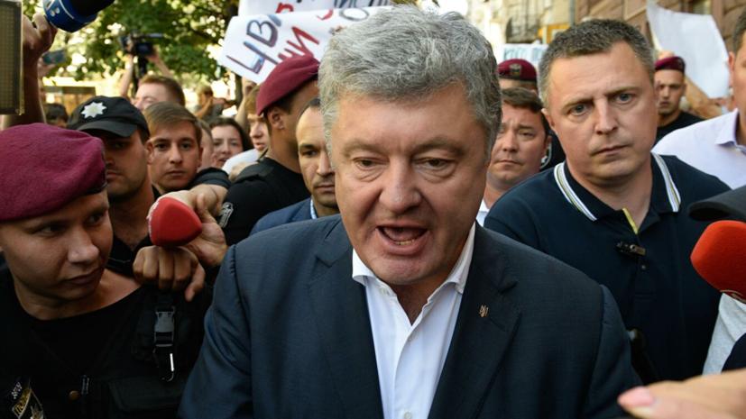 Порошенко заявил о готовности пройти полиграф в прямом эфире