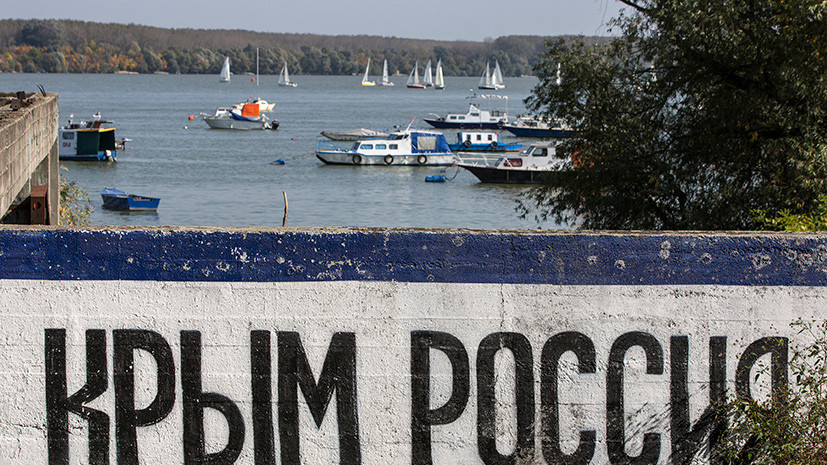 Крым намерен инициировать переговоры с Украиной по пропуску вод Днепра