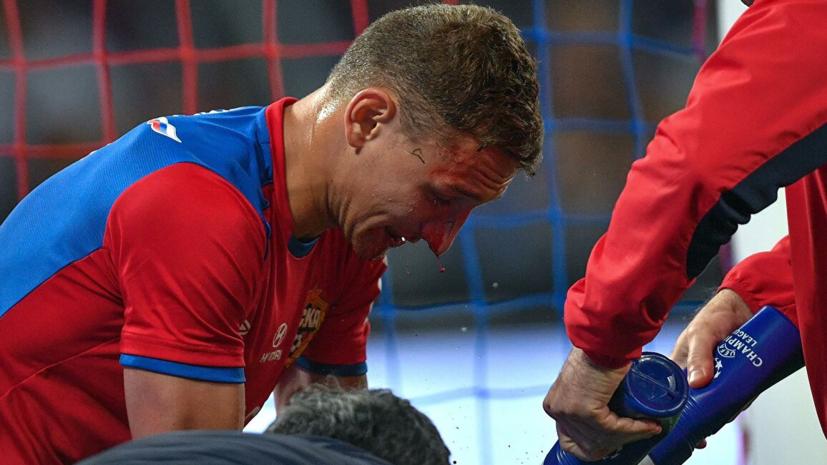 СМИ: Футболист ЦСКА Чалов получил перелом носа в матче с «Сочи»