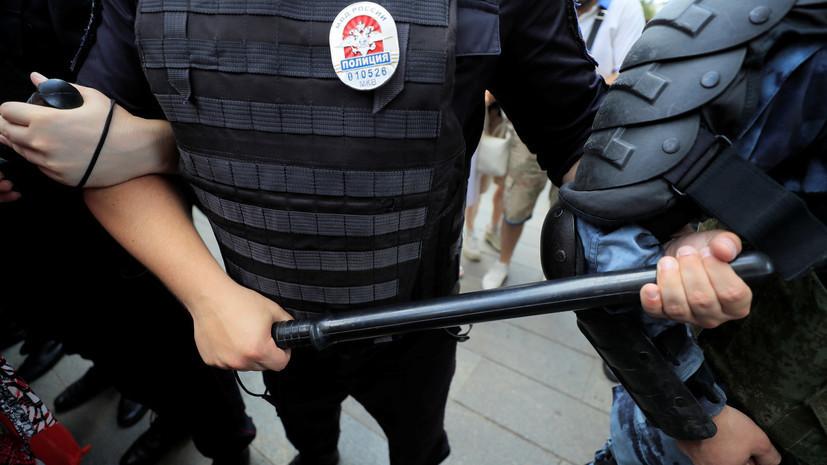 В МВД начали проверку по факту жёсткого задержания девушки в Москве