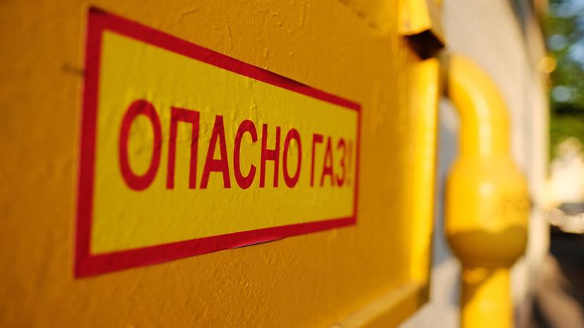 В МЧС подтвердили хлопок газа в доме в Москве