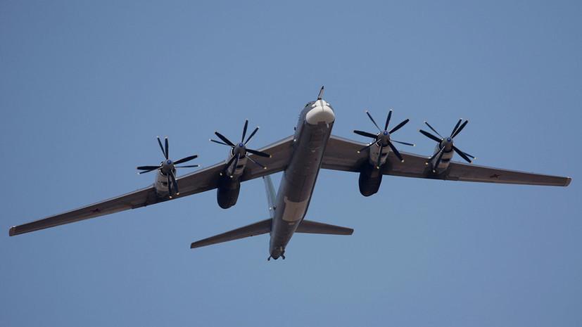 Ту-95МС выполнили полёт над Баренцевым, Норвежским и Северным морями