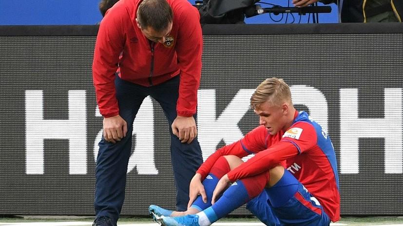 В ЦСКА рассказали о состоянии травмированных футболистов
