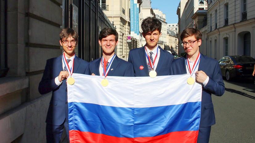Московские школьники выиграли 18 медалей на международных олимпиадах