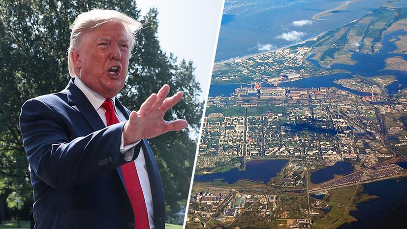 «Взрыв позволил США многое узнать»: Трамп прокомментировал ЧП в Архангельской области