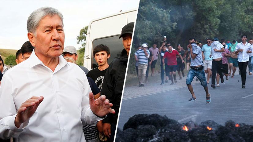 «Вручены уведомления по ряду особо тяжких преступлений»: Атамбаева обвинили в подготовке госпереворота