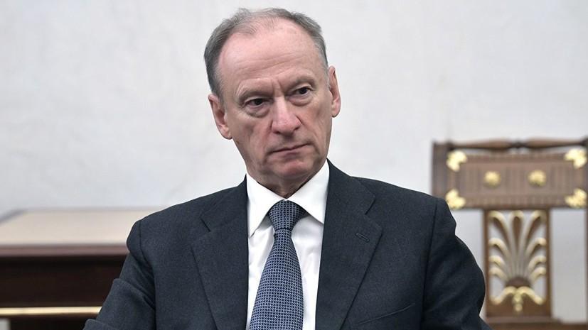 Патрушев провёл переговоры с секретарём Совбеза Армении