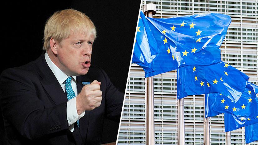 «ЕС не отступит ни на шаг»: почему Борис Джонсон добивается смягчения позиции Брюсселя по Северной Ирландии
