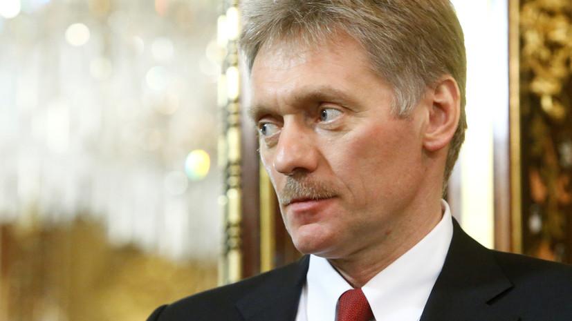 Песков оценил телефонный разговор Путина и Зеленского